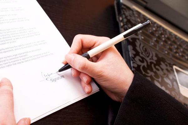 商业文件签字公证
