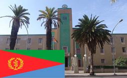 厄立特里亚认证